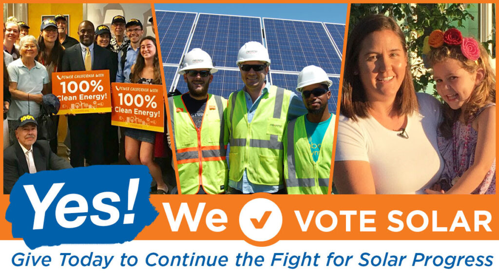 2018 Give To Solar Progress Graphic