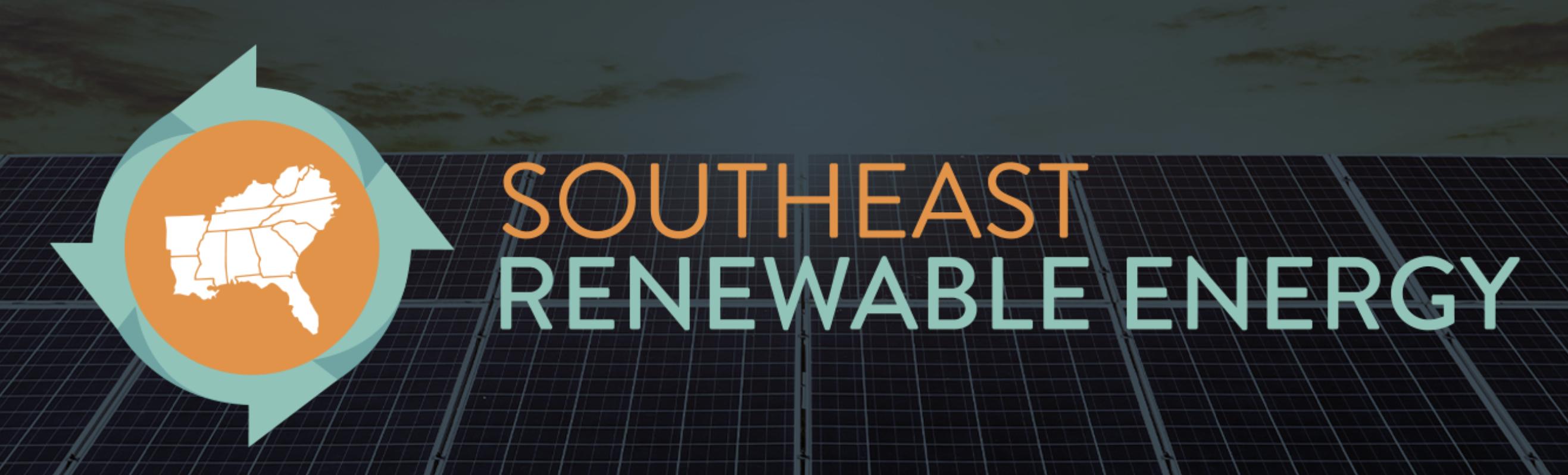 Southeast Renewable Energy Summit